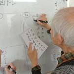 漢字の脳トレ3